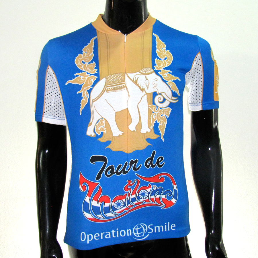 Blue/Gold Tour de Thailand Jersey