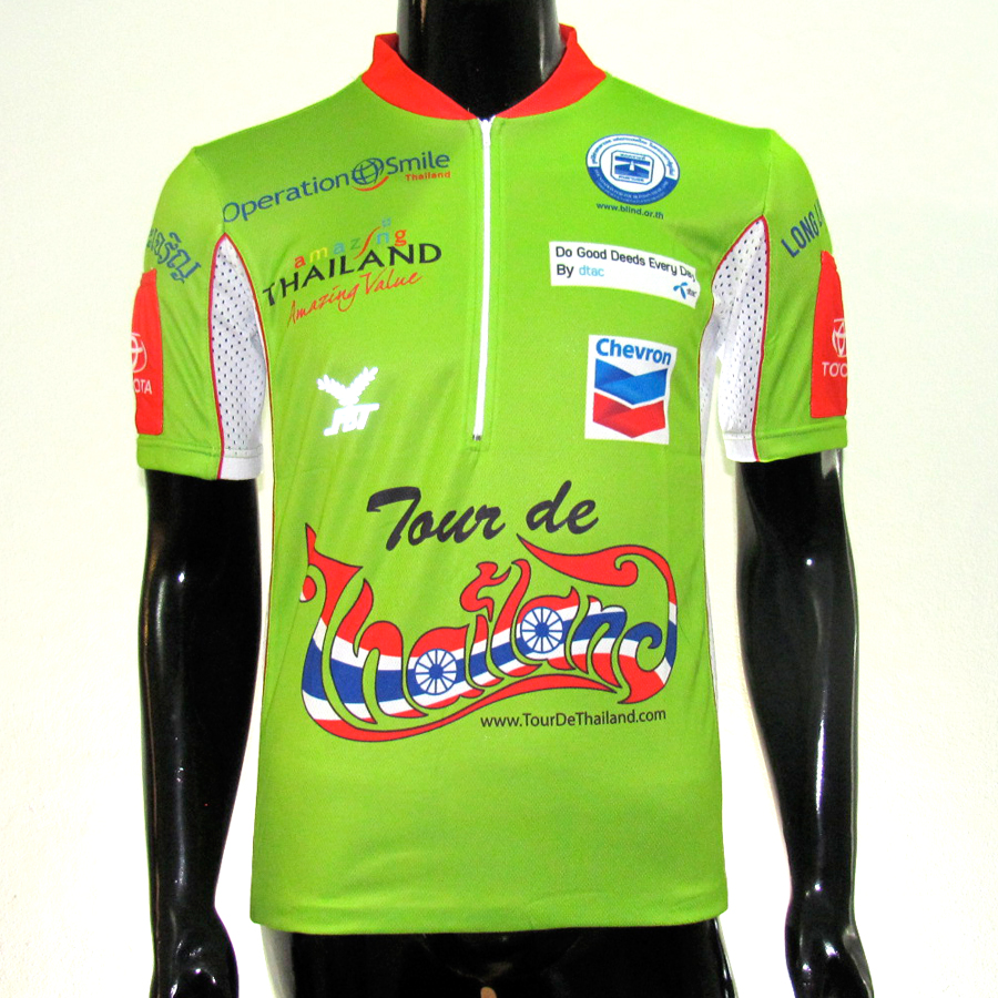 Green Tour de Thailand Jersey