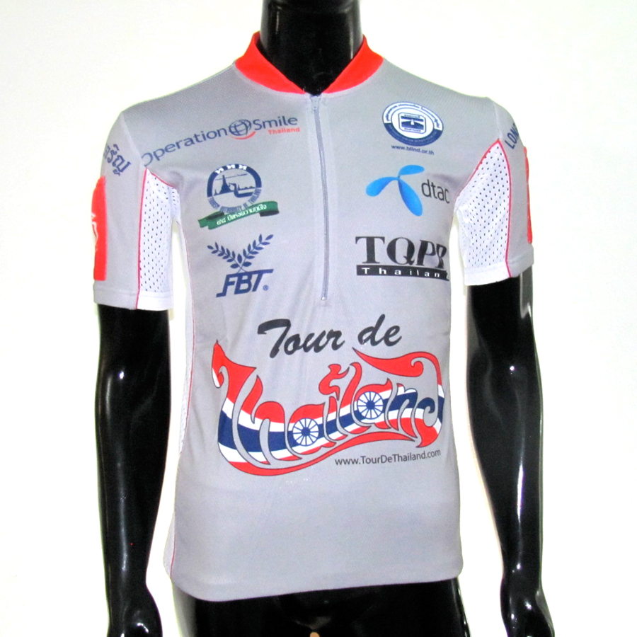 Grey Tour de Thailand Jersey
